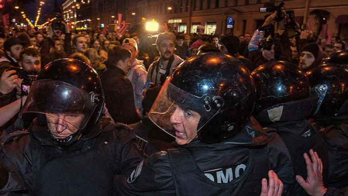 Санкт-Петербург. 7 октября 2017