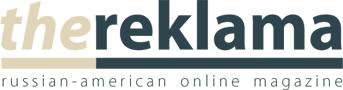 The Reklama Logo