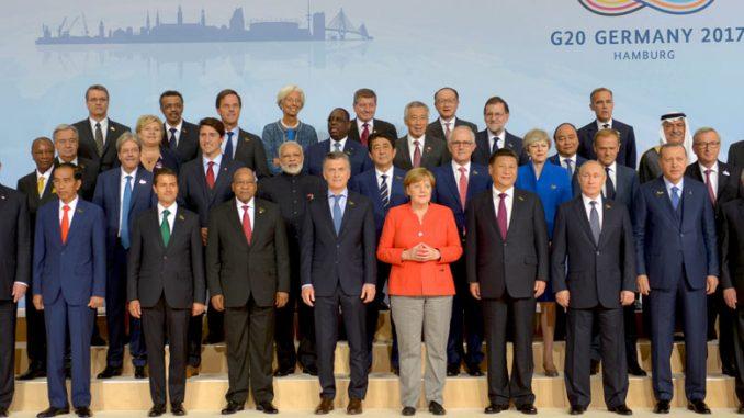 Групповое фото лидеров