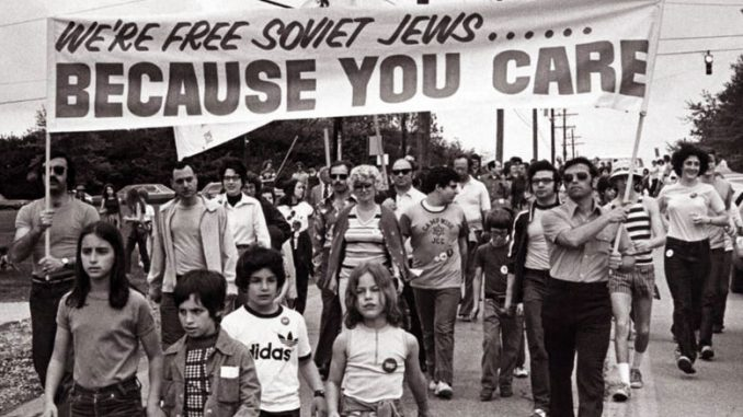 A photo that originally appeared in a May 21, 1976, issue of the Cleveland Jewish News of Cleveland-area Jews marching on behalf of Soviet Union Jews. CJN File Photo