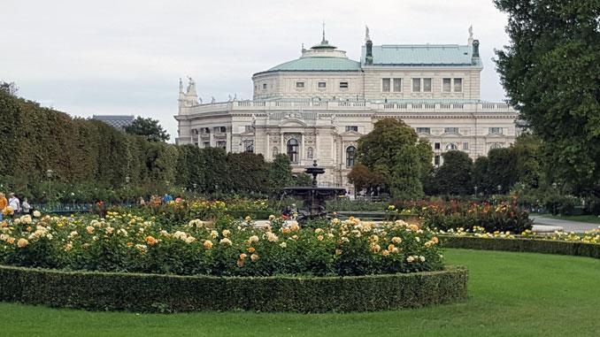 Народный сад