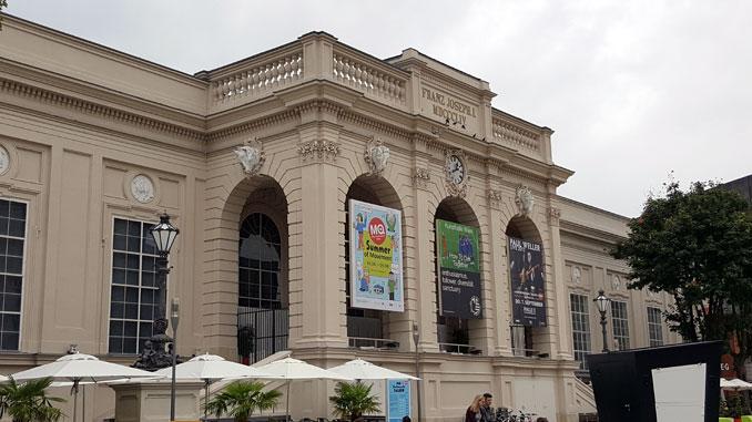Вена музейная. Фото автора
