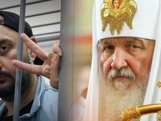 Кирилл Серебренников и Патриарх Кирилл
