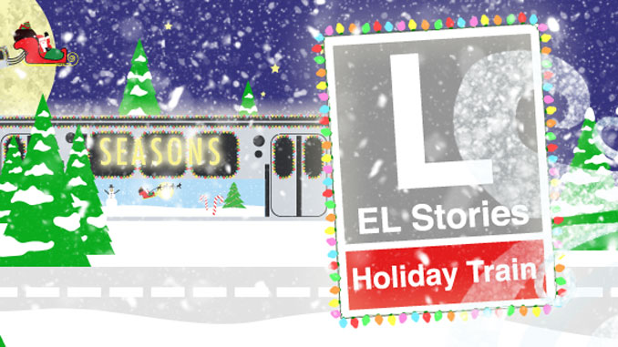 "Афиша к спектаклю ""EL Stories: Holiday Train"""
