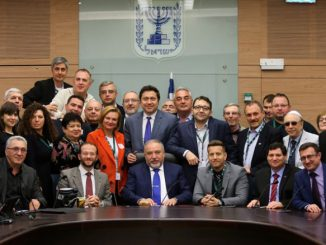 В Кнессете с депутатами