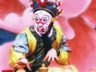Сцена из спектакля China National Peking Opera Company. Фото - www.cso.org