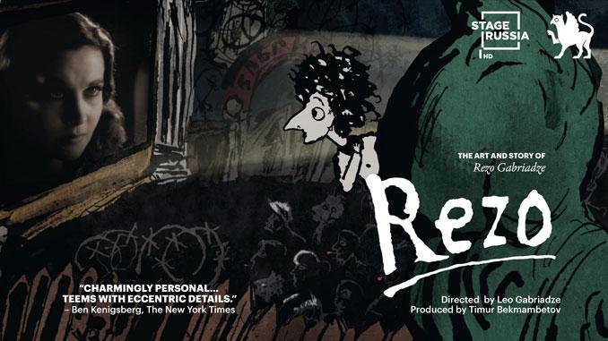 """Сцена из фильма """"Резо"""". Фото - Stage Russia"""