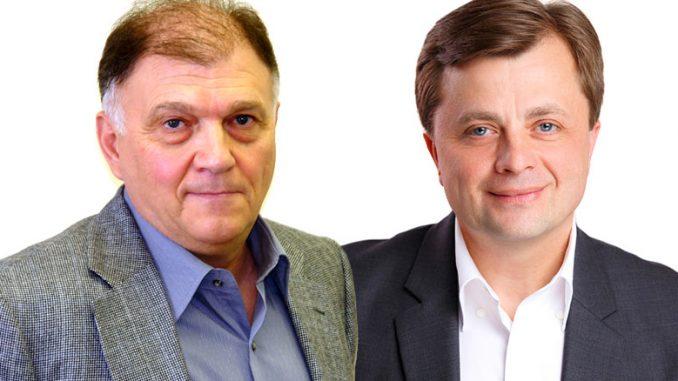 Григорий Бердышев и Александр Кацман
