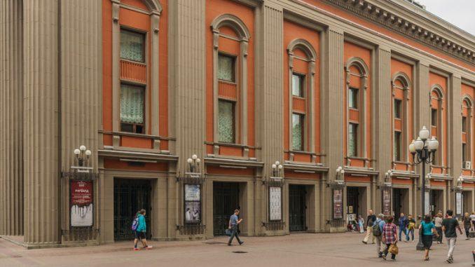 Московский театр имени Вахтангова. Фото - A.Savin(Wikimedia Commons - WikiPhotoSpace)