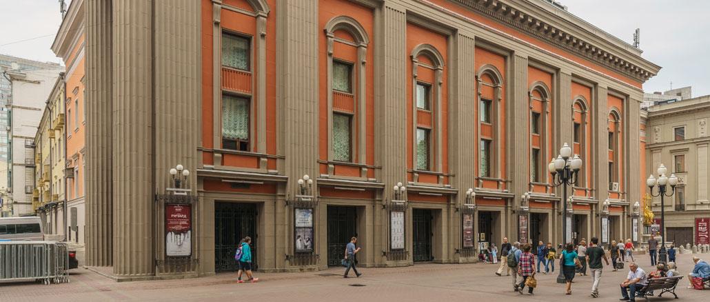 vakhtangov-theater