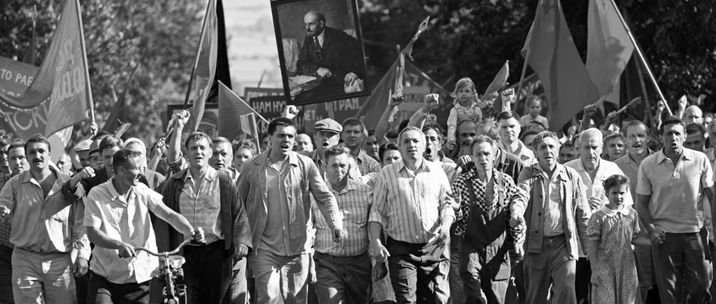 dear-comrades-