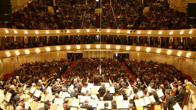 На концерте ЧСО. Фото - Тодд Розенберг