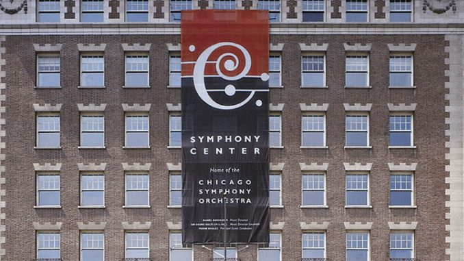 Чикагский симфонический центр. Фото - Тодд Розенберг