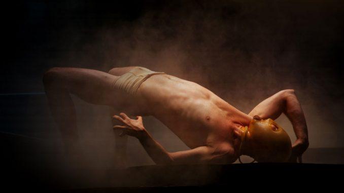 """Сцена из спектакля """"Норма"""". Фото предоставлено пресс-службой фестиваля """"Золотая маска"""""""
