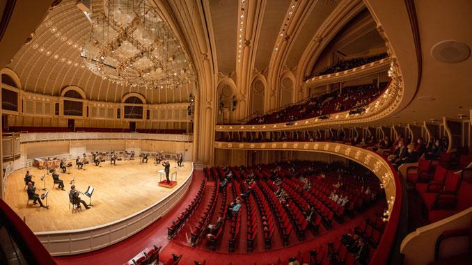 Чикагский симфонический центр. 27 мая 2021 года. Фото - Энн Райан