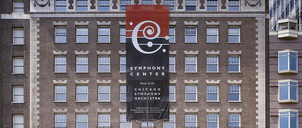 Чикагский симфонический центр. Фото предоставлено пресс-службой ЧСО